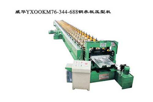 Steel plate forming machine