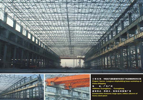 Quality control of construction works of Dongguan steel structure workshop